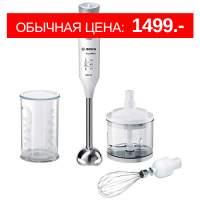 Блендер Bosch MSM 66150