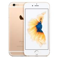 Смартфон APPLE iPhone 6S Plus 128GB Gold REF