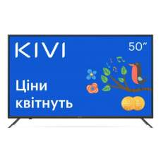 Телевізор KIVI 50U730GU